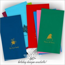 Holiday DYO Color Guest Towel Napkins - Matte Ink